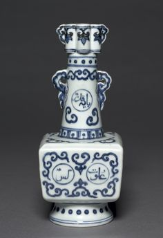 Arrow Vase with Persian Inscriptions and Floral Scrolls, China, Jiangxi province, Jingdezhen kilns, Ming dynasty Zhengde mark and reign porcelain with underglaze blue decoration Porcelain Ceramics, China Porcelain, Ceramic Pottery, Pottery Art, Ceramic Art, Painted Porcelain, Chinese Ornament, Persian Culture, Cleveland Museum Of Art