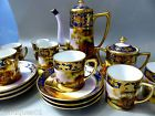 STUNNING NORITAKE COFFEE SET - 6 CUPS SAUCERS MILK SUGAR COFFEE POT - VERY RARE
