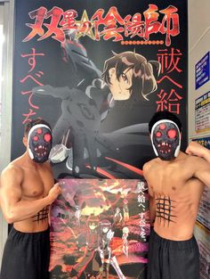 """""""Twin Star Exorcists"""" Puts A Unique Spin On Booth Babes Ikebukuro was in the need of exorcists earlier today as the one-month anniversary of theTwin Star Exorcistsanime was celebrated with a pai..."""