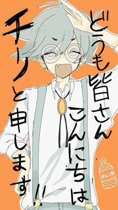 Twitter Anime, Twitter, Cute, Manga Boy, Kawaii, Cartoon Movies, Anime Music, Animation, Anime Shows