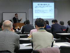大阪にて勉強会