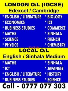 science sinhala medium education