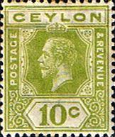 Ceylon 1912 King George V Head SG 310 Fine Mint SG 310 Scott 205 Other Sri Lanka Stamps Here