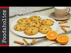 Cookies πορτοκαλιού χωρίς ζάχαρη (vegetarian) | foodaholics - YouTube Egg Free Desserts, Cookies, Macarons, Tea Time, Recipies, Muffin, Vegetarian, Sweets, Sugar