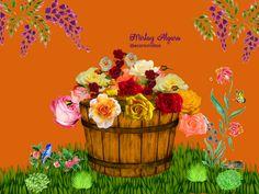 "MACETA FLORAL: relleno color d9620a. Se insertó figuras: ""1-barrell"", ""GIMP Brush #93, 94"", ""1-Flower-Bee-Butterfly"". Pinceles: ""GIMP Brush Pipe #13, 14, 15, 16, 18, 19, 20, 26"" (flores), ""GIMP Brush #97"" (grama), ""1-wisteria"", 21-Flower_w_bird"". Tipo de letra: Centeria Script Demo Medium (tamaño 33) y Verdana (tamaño 18)."