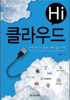 상세 내용 링크 ===> http://blog.daum.net/business101/6989363