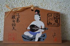 Japanese ema, hand painted  or screen printed wood #38 by StyledinJapan on Etsy