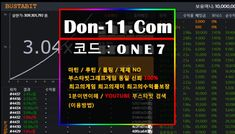 그래프마틴방법 __『 주소:don-11.com♥추천인: one7 』__ 그래프마틴방법 그래프마틴방법  그래프마틴방법 __『 주소:don-11.com♥추천인: one7 』__ 그래프마틴방법 그래프마틴방법  그래프마틴방법 __『 주소:don-11.com♥추천인: one7 』__ 그래프마틴방법 그래프마틴방법