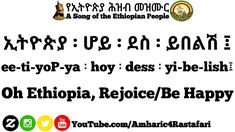 Ethiopian People, National Anthem, Ads, Songs, Happy, Ser Feliz, Song Books, Happiness, Being Happy