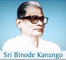 Binod Kanungo - An initiator of encyclopedia movement in India and Odia Encyclopedia Jnanmandal #ବିନୋଦ_କାନୁନ୍ଗୋ #୧୦୨ତମ_ଜନ୍ମବାର୍ଷିକୀ #ଜ୍ଞାନମଣ୍ଡଳ #ପ୍ରଣାମ #BinodeKanungo #102ndBirthAnniversary #Jnanmandal #Legend #Odia #Odisha #Respect   eOdisha.OrgeOdisha.Org