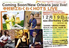 こんばんは!今月19日はガクヤミュージックスクール トランペット講師の中村好江先生がライブを行います! 場所は、スクール地下にあるBERKELEY CAFEです^^ 皆様のご来場お待ちしております!