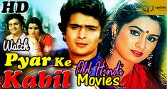 """Get it on your mobile device by just 1 Click We designed """"Old Hindi Movies"""" app for Hindi Movie fans in which we included all Super Hit Movies in this single app. Hindi Video Songs Hd, Old Hindi Movie Songs, Indian Movie Songs, Song Hindi, Saddest Songs, Greatest Songs, 80s Hit Songs, Indian Video Song, Old Love Song"""