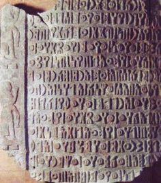 Hungary History, Alphabet Symbols, Haile Selassie, Austro Hungarian, Family Roots, Iron Age, Judaism, Language, Culture