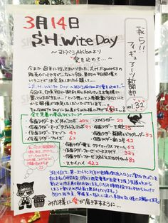 ヨドバシAkiba、3月14日「S.H.White Day異例の平日開催」S.H.Figuartsスカイハイ42個など
