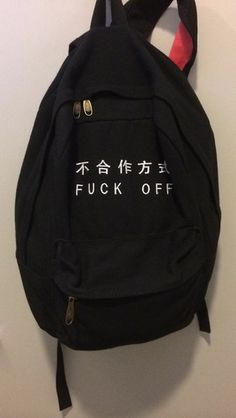 bag fuck off rucksack backpack black asian japanese l dark backpack  japanese writing backpack grunge alternative black bag black backpack  school bag fuck ... b00dc0cb94ea8