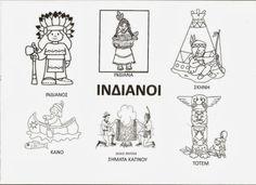 Νηπιαγωγός από τα πέντε...: ΟΙ ΦΥΛΕΣ ΤΟΥ ΚΟΣΜΟΥ(ΜΕΡΟΣ 5 )-ΟΙ ΙΝΔΙΑΝΟΙ Kindergarten Worksheets, Kids And Parenting, Indiana, Crafts For Kids, Education, Comics, World, Children, Blog
