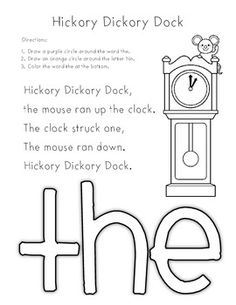 Hickory Dickory Dock (sight word : the)