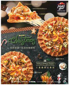 Pizza Hut China Food Poster Design, Menu Design, Food Design, Pizza Hut, Promo Pizza, Kebab Express, Pizza Flyer, Hamburger Pizza, Pizza Poster