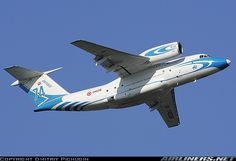 An-74  Kharkov State Aircraft Manufacturing Company Antonov in Egypt Service