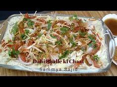 Dahi Baray Ki Chaat Recipe/Dahi Bhalle Special Ramadan for Iftar *Sammya Rasoi Ghar Potato Wedges Recipe, Easy Rice Recipes, Chaat Recipe, Ramadan Recipes, Teeth Care, Recipe Link, Iftar, Naan, Chutney