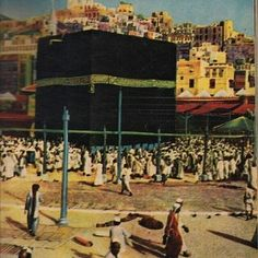 Olden times Islamic Images, Islamic Pictures, Old Pictures, Mecca Masjid, Masjid Al Haram, Mekkah, Beautiful Mosques, History Photos, Dream Big