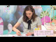 NHK『ガールズクラフト』でも紹介!手帳型スマホケースの簡単作り方♡ - CRASIA