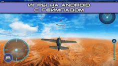ИГРЫ на АНДРОИД с геймпадом - DroidPad #12