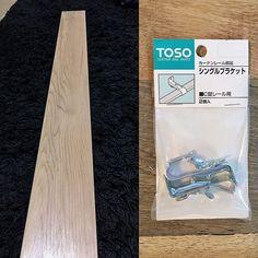 木製のカーテンボックスは、寂しく見えがちなカーテレールまわりの印象をガラッと変え、おしゃれでかわいいインテリアに変身させます。またカーテンボックスはカーテンの隙間をふさぐため、カーテンの遮光性が高まり、部屋の冷暖房効率をあげる効果も期待できる。1