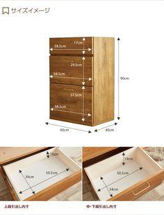 Diner チェスト キッチン収納 単品 食器棚 | 家具・インテリア通販は家具350【公式】