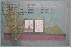 Karuta カルタ card 84 - Fujiwara no Kiyosuke Ason - Ogura Hyakunin Isshu 小倉百人一首 Present Day, Live Long, Grief, Poems, Language, English, Writing, Learning, Quotes
