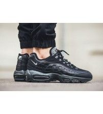 the latest 96b0f 99752 Nike Air Max 95 Essential Black Woven Tongue Trainers Using a special  material so that shoes look very stylish, very attractive to people s  attention, ...