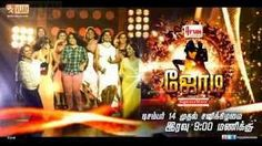 Jodi   ஜோடி : Promo Version 1 Season 7   Keep on Watching to Vijay TV UK