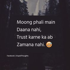 Funny Quotes In Urdu For Friends 22 Super Ideas – Funny Epic Comic Fails Funny Quotes In Urdu, Funny Attitude Quotes, Desi Quotes, True Feelings Quotes, Stupid Quotes, Cute Funny Quotes, Crazy Quotes, Girly Quotes, Reality Quotes