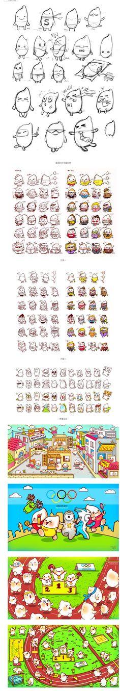 30 mascottes originales pour animer une marque - Inspiration graphique #21