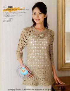 Me Encanta el Crochet: LINDAS BLUSAS