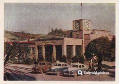Кисловодск. Старое фото. 1956 год.