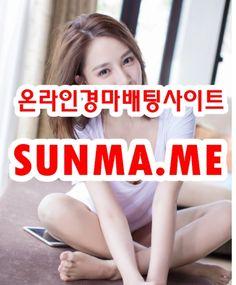 인터넷경마,온라인경마 『 sUNMA 쩜 ME 』 미사리경정 인터넷경마,온라인경마 『 sUNMA 쩜 ME 』 온라인경마사이트どド인터넷경마사이트どド사설경마사이트どド경마사이트どド경마예상どド검빛닷컴どド서울경마どド일요경마どド토요경마どド부산경마どド제주경마どド일본경마사이트どド코리아레이스どド경마예상지どド에이스경마예상지   사설인터넷경마どド온라인경마どド코리아레이스どド서울레이스どド과천경마장どド온라인경정사이트どド온라인경륜사이트どド인터넷경륜사이트どド사설경륜사이트どド사설경정사이트どド마권판매사이트どド인터넷배팅どド인터넷경마게임   온라인경륜どド온라인경정どド온라인카지노どド온라인바카라どド온라인신천지どド사설베팅사이트どド인터넷경마게임どド경마인터넷배팅どド3d온라인경마게임どド경마사이트판매どド인터넷경마예상지どド검빛경마どド경마사이트제작…