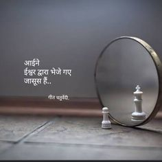 उसने कहा था Photograph उसने कहा था PHOTOGRAPH | IN.PINTEREST.COM WHATSAPP EDUCRATSWEB