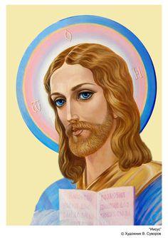 Иисус2