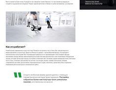 "Check out new work on my @Behance portfolio: ""Giro-Drive"" http://be.net/gallery/54679299/Giro-Drive"