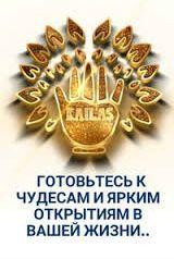 золотая рука1