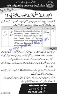 #ajkgovtjbbs #jobsinajk2021 #c&wajkjbbs Government of State of Azad Jammu & Kashmir Muzaffarabad has announced the latest advertisement for Jobs in Communication and Works Department C&W North AJK 2021. In these Sub Engineer Jobs in Pakistan, male/female candidates from across the country can apply who have DAE degree.