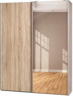 Garderobenschrank, CS Schmal, »Soft Smart«, 150 cm breit in 2 Tiefen