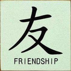 Image result for korean symbol for friendship