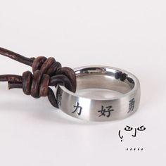 VujuWear Asian Strength/Love/Courage Ring Pendant Men's Leather Necklace