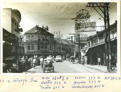 ย้อนอดีตวันวาน… เมืองบางกอกที่ฉันรักกับวันเวลาที่เปลี่ยนไป - Pantip