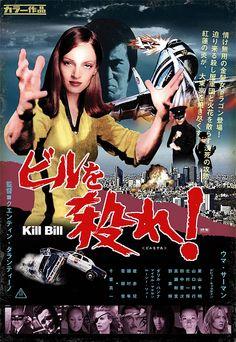 "Cartel japonés para ""Kill Bill"", donde Sonny Chiba ocupa un puesto estelar."