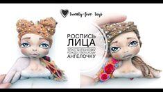 Роспись лица текстильной кукле от тонировки до прорисовки глаз. София По...