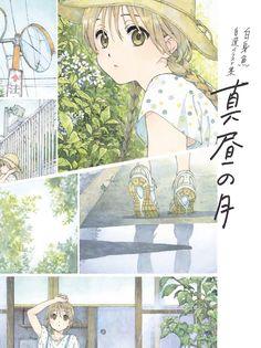 Anime Art Girl, Manga Art, Anime Sisters, Minimal Drawings, Comic Layout, Anime Drawings Sketches, Bd Comics, Manga Covers, Manga Illustration