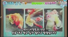 오사카 와사비 테러 일본 방송 영상